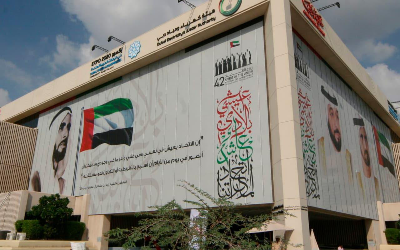 Idioma Dubái
